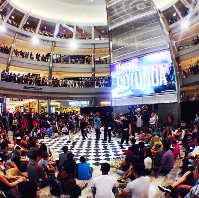 Mall of America Battle Rotunda