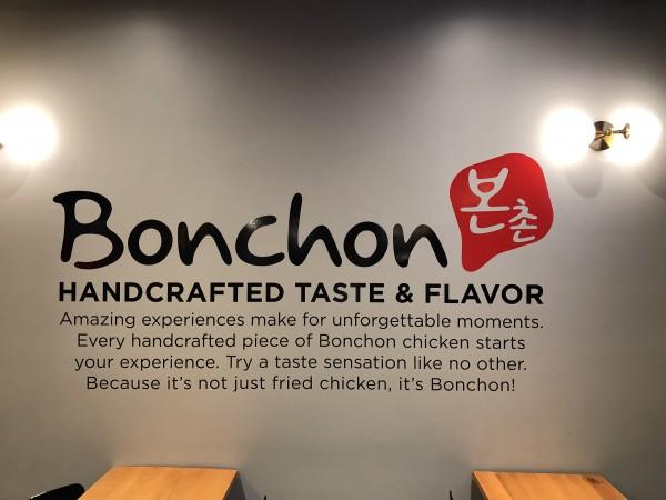 Bonchon Uptown 2