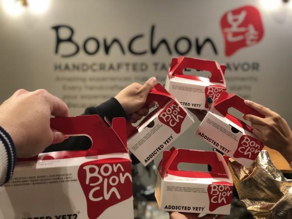 Bonchon Uptown 3